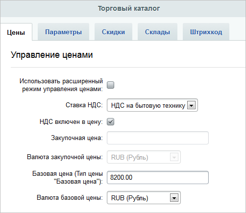 Битрикс фильтр по всем товарам битрикс мобильное приложение скачать