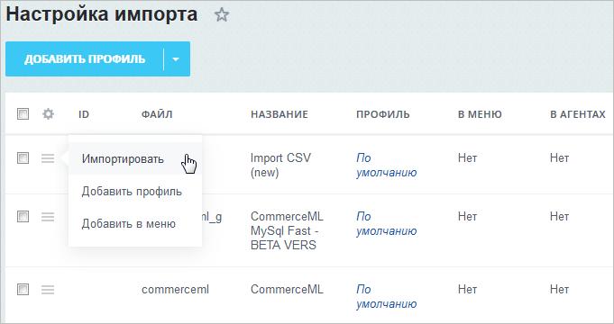 Импорт файлов в битрикс слайдер owl carousel 2 битрикс