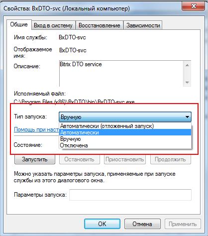 Описание к файлу битрикс битрикс дать доступ к админке