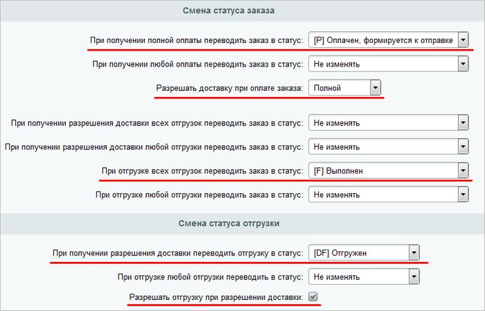 Выгрузка статусов битрикс битрикс24 персональные данные