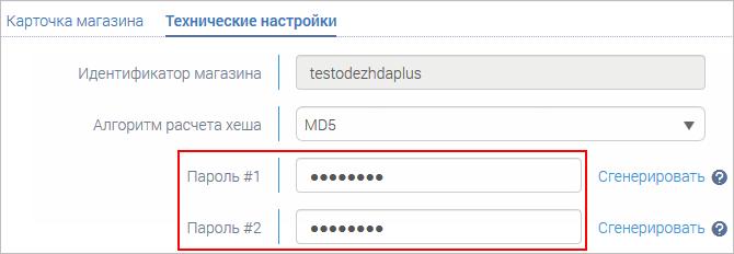 Сгенерировать пароль битрикс 1с битрикс программирование видео