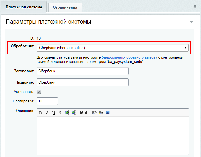 регистрация доменов whois