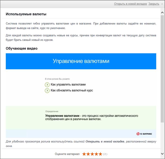 Восстановление битрикс mysql server has gone away bitrix24 workflows