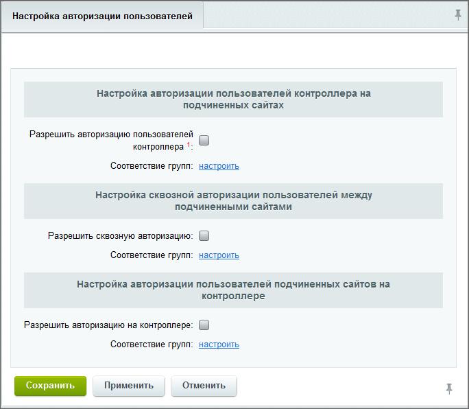 Ответы на тест битрикс24 пользователь как убрать из формы управление сделками amocrm