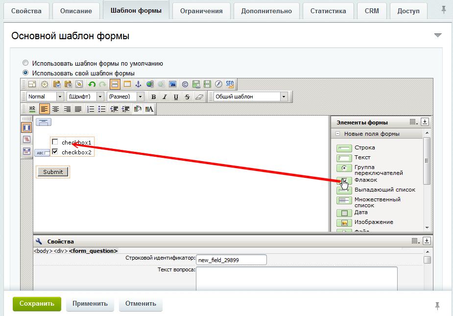 домен org бесплатная регистрация