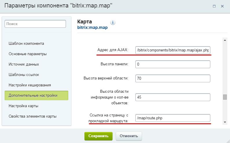 Битрикс ajax переходы битрикс вход в систему