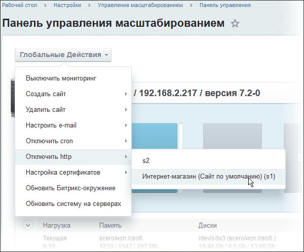 бесплатная crm система на русском онлайнi