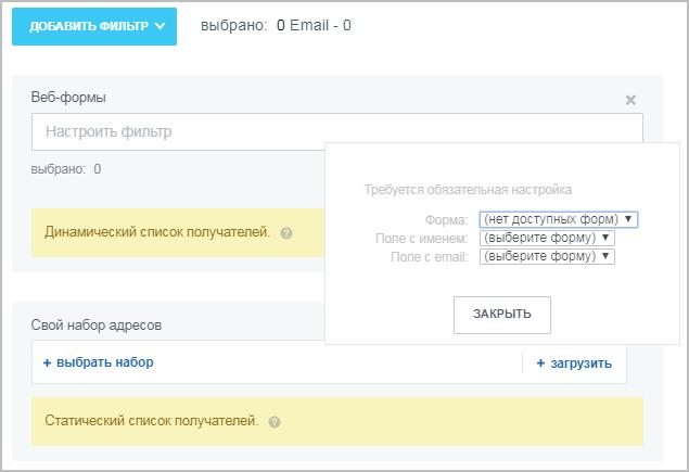 Битрикс как сделать скрытую форму шаблон письма amocrm
