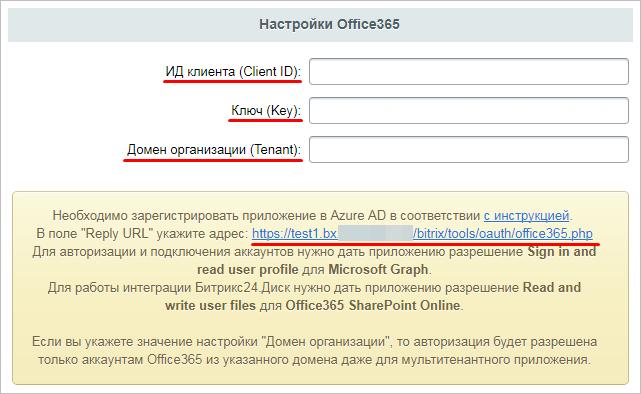 Битрикс редирект после авторизации сайт битрикс белый экран