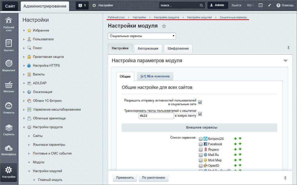 регистрация доменов в украине