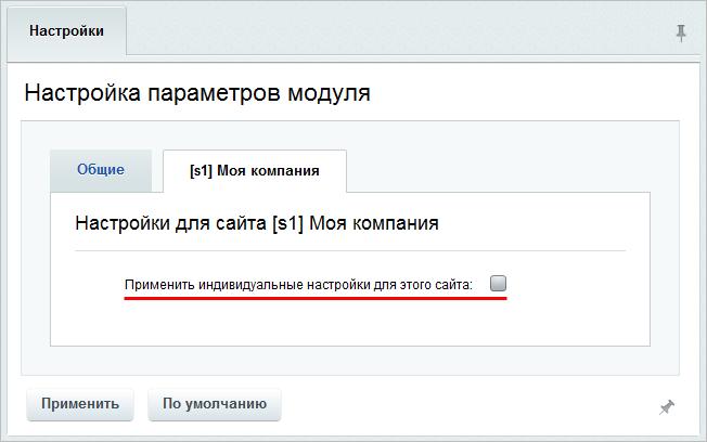 Битрикс социальные сервисы настройка telema amocrm ru войти