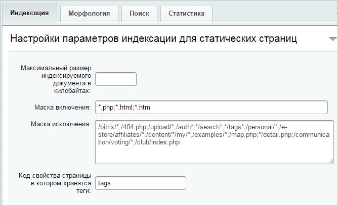 Создать sitemap битрикс вывод изображения новости в битрикс