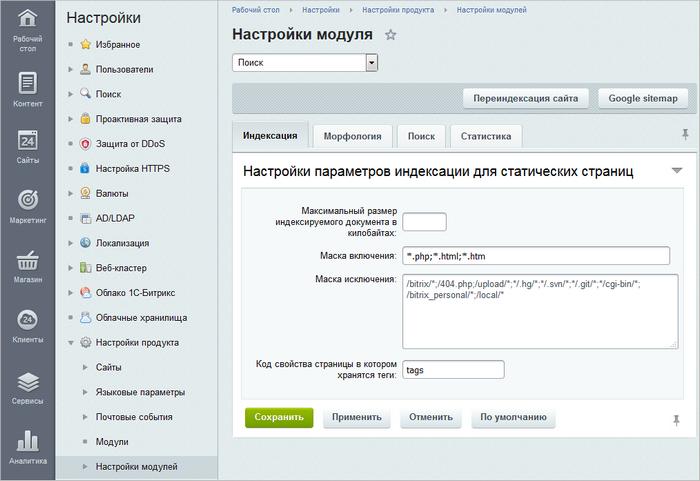 Форма поиска в битрикс битрикс if user authorized