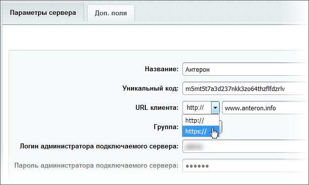 Переход сайта на https битрикс конструктор лендингов подходящих под crm системы