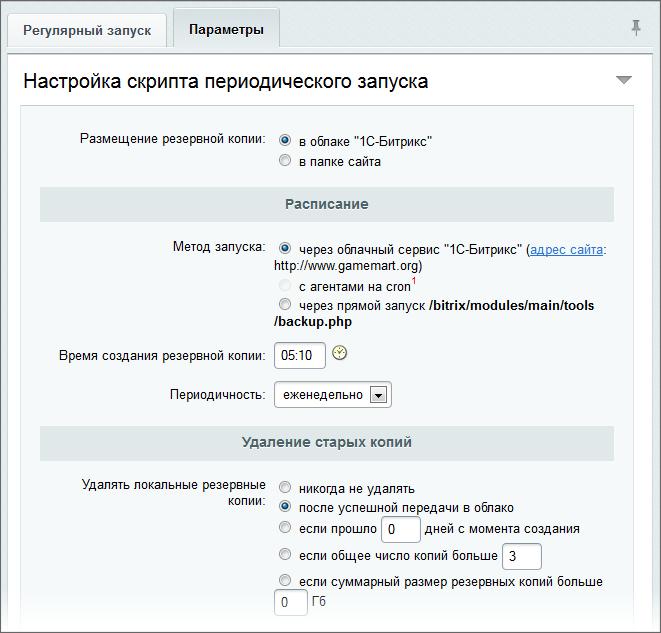 Быстрые Socks5 Для Регистрации Аккаунтов Twitch- elite proxy server for parsing e-mail addresses для парсинга поисковых подсказок, Which proxy use parsing
