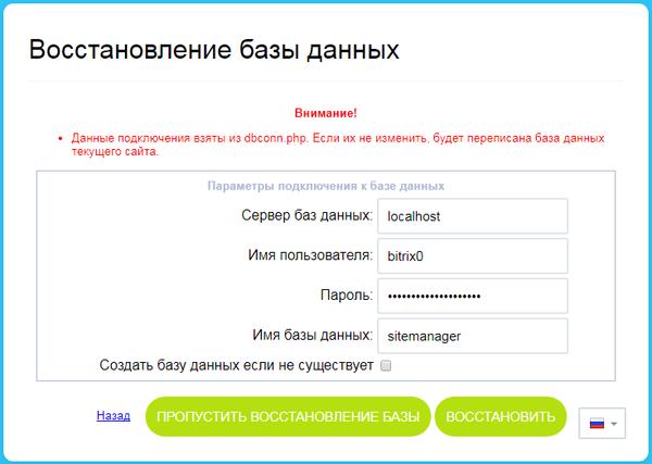 Битрикс порядок загрузки страницы отправка формы ajax битрикс
