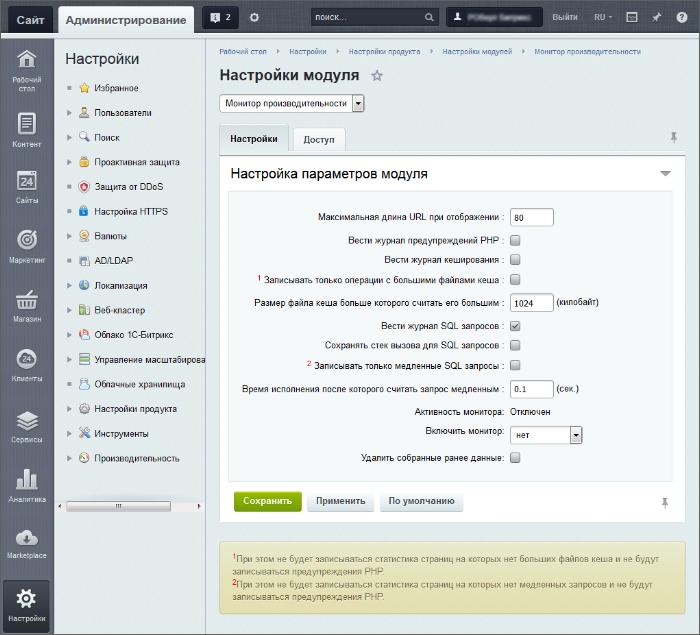сайт истек срок регистрации домена