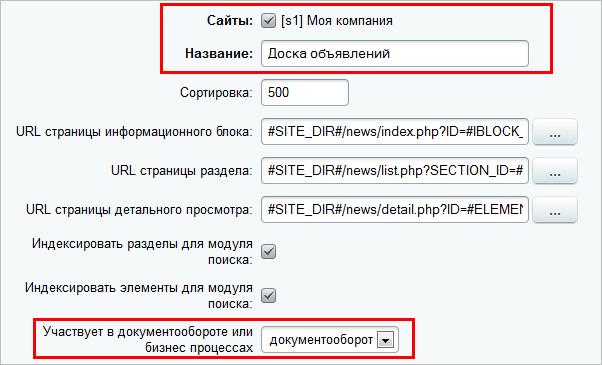 Доска объявлений munя список разделов доска бесплатных объявлений смоленск без регистрации