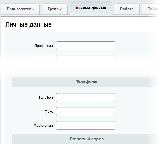 Битрикс добавить группу пользователю центурион битрикс 150 отзыв
