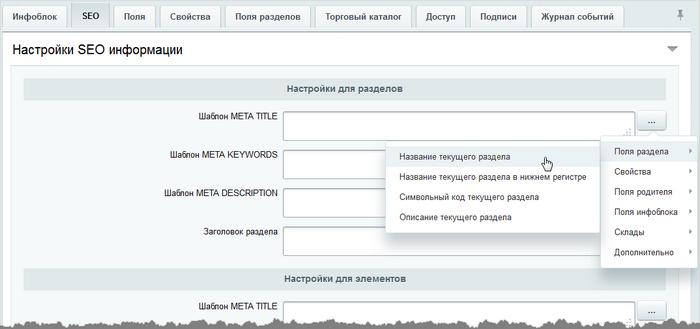 Битрикс html в названии битрикс кастомизация компонентов
