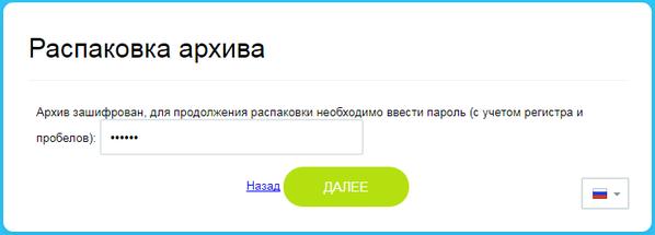 официальная регистрация домена в украине