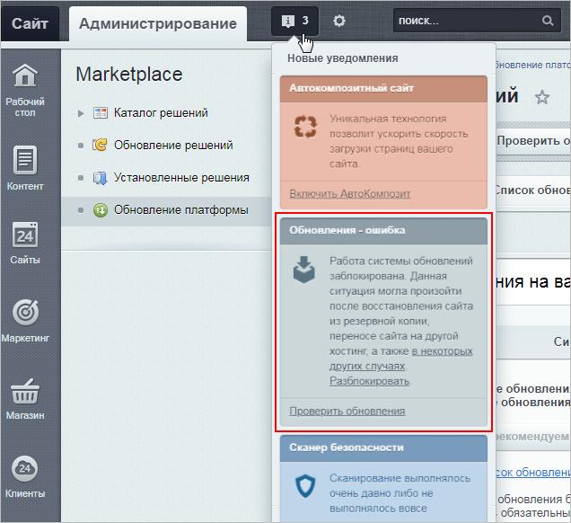 регистрация доменов nsk ru