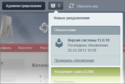 Локальное время сервера битрикс система crm для сервисного центра