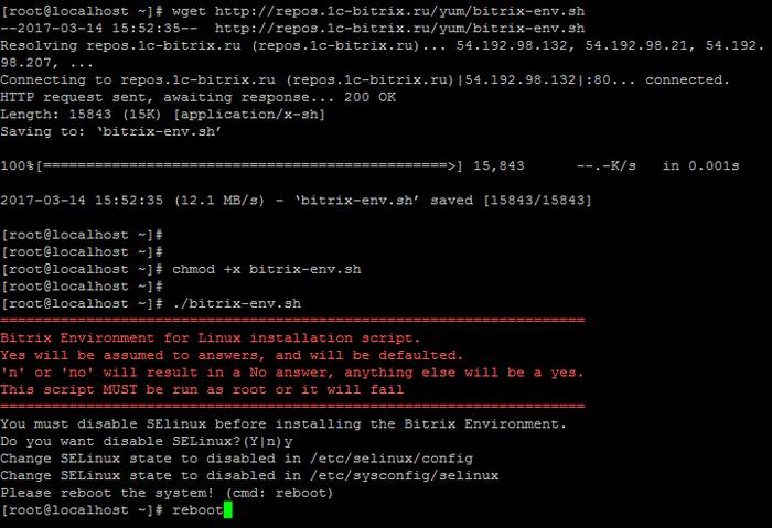 Битрикс окружение mysql структура шаблона 1с битрикс