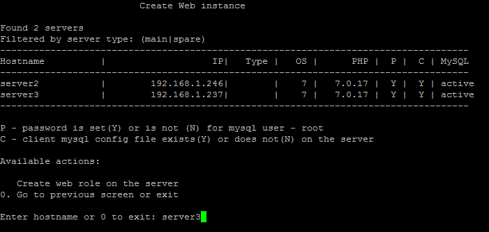 vps сервер для проброса