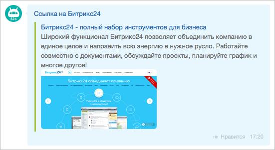 Chat API