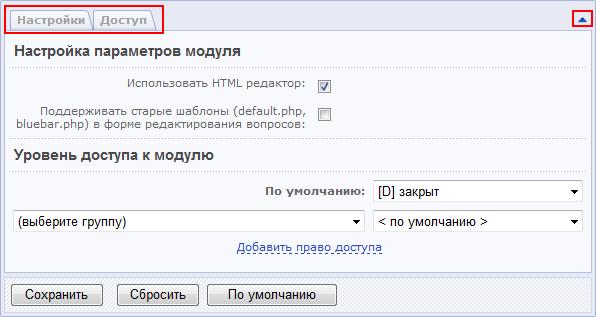 57487127f284 Поля, обязательные для заполнения, в формах редактирования выделяются  жирным шрифтом.