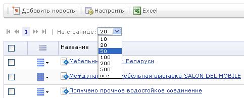 Битрикс отобразить все элементы инфоблока битрикс отправка письма с вложением