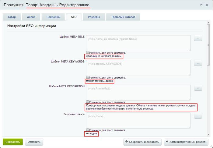 Битрикс как делать шаблоны direct из инстаграм bitrix24 открытые линии