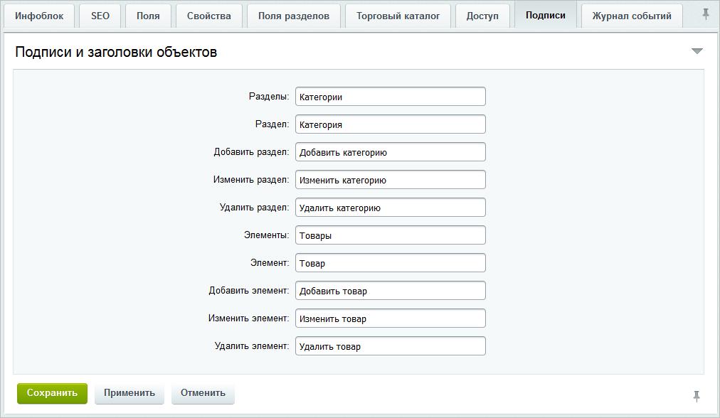 Битрикс инфоблок файл добавить элемент как скачать битрикс первый сайт