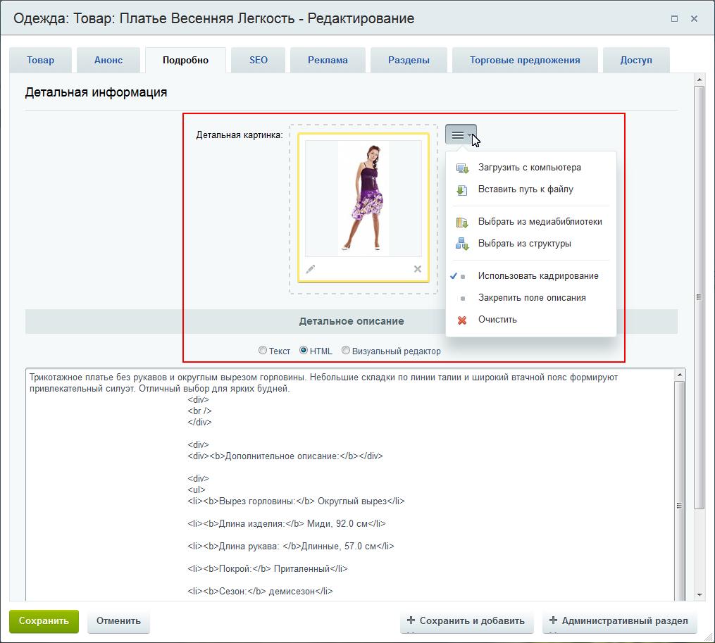 Файлы pdf битрикс хостинг битрикс в германии
