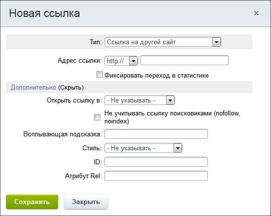 Ссылка на документ на сервере