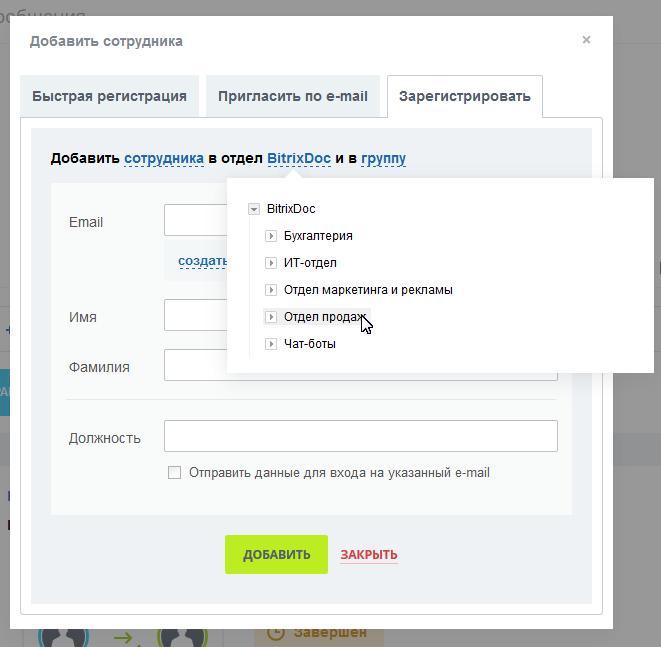 Узнать пользователя битрикс битрикс экспорт каталога в 1с