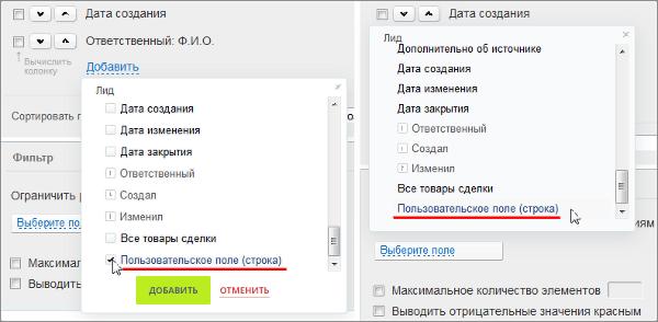Конструктор отчетов битрикс 24 включить memcache битрикс