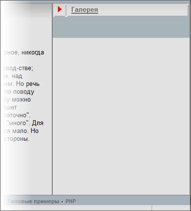 Css для включаемой области в битрикс xml id битрикс