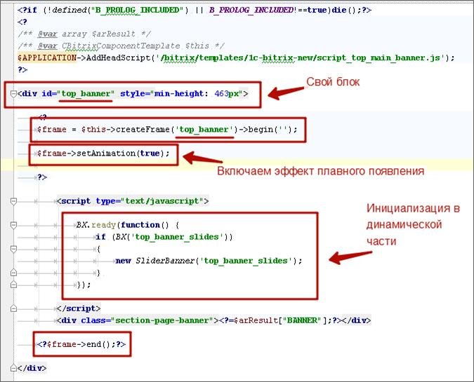 Prolog битрикс битрикс редактирование корзины