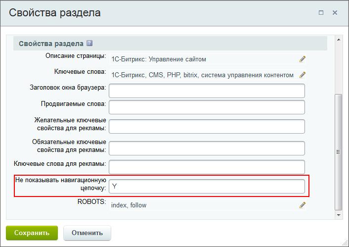 регистрация домена singles
