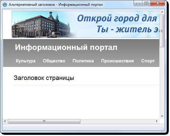 Битрикс showtitle false перенос сайта битрикс с домена на домен