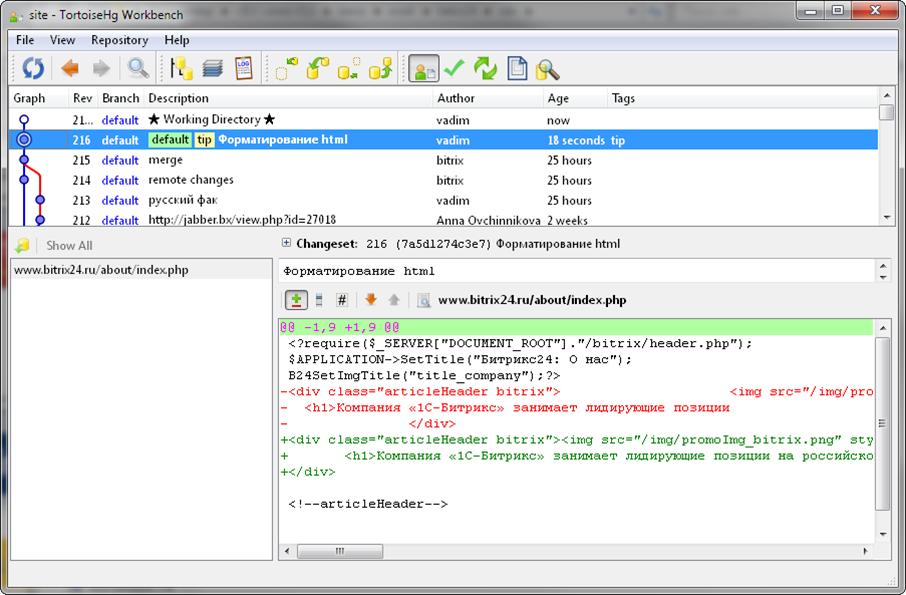 Битрикс изменения версии интерфейс 1 с битрикс