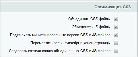 Css файлы в битрикс ответы на теста 1с битрикс