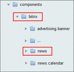 Битрикс как подключить компонент как установить новый шаблон в битрикс