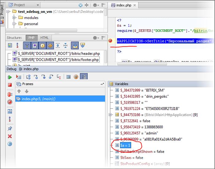 Битрикс ошибочный ответ сервера не удалось завершить тестирование узнать ключ битрикс
