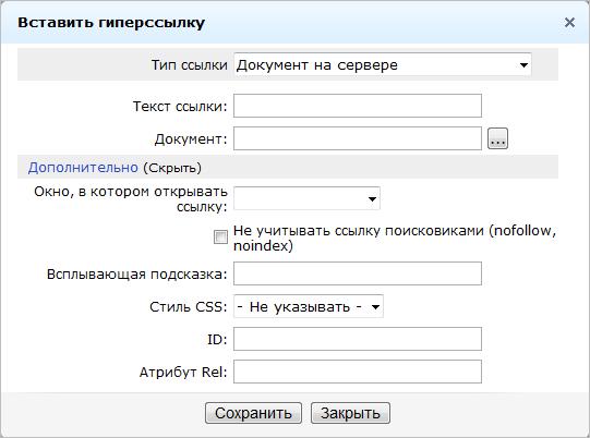Создание ссылок битрикс изменить базу данных битрикс