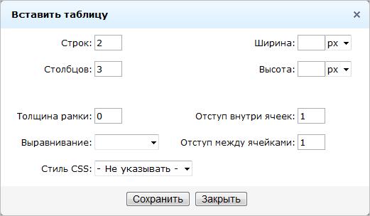 Вставить таблицу в битрикс ошибка открытия файла импорта 1с битрикс