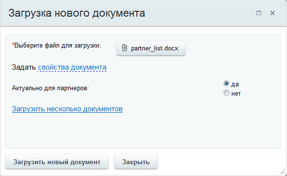 Как выгрузить в битрикс документы импорт xml из 1с в битрикс