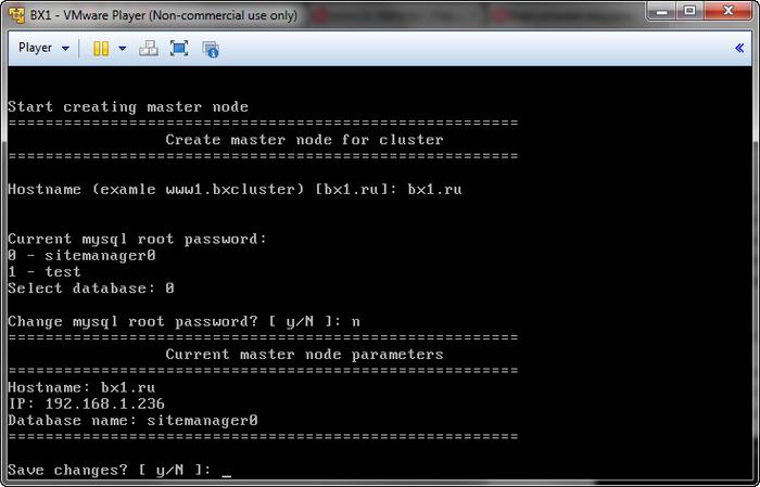 Виртуальная машина битрикс пароль к базе данных интеграция битрикс с 1с 7
